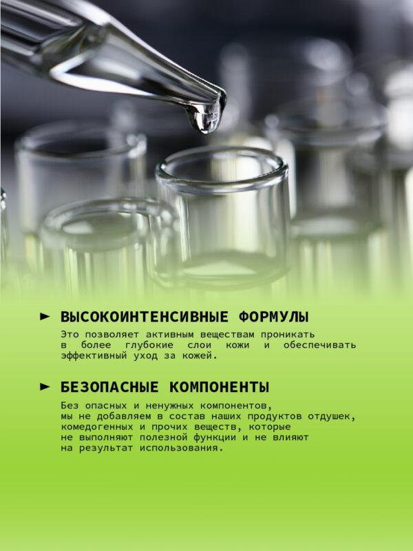 пилинг fact с гликолевой кислотой купить