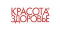 Логотип Красота и Здоровье